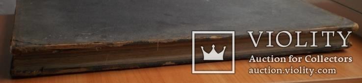 Книга Музыкальный Винигрет Попурри И. Реш 1886 г. Ноты, фото №5