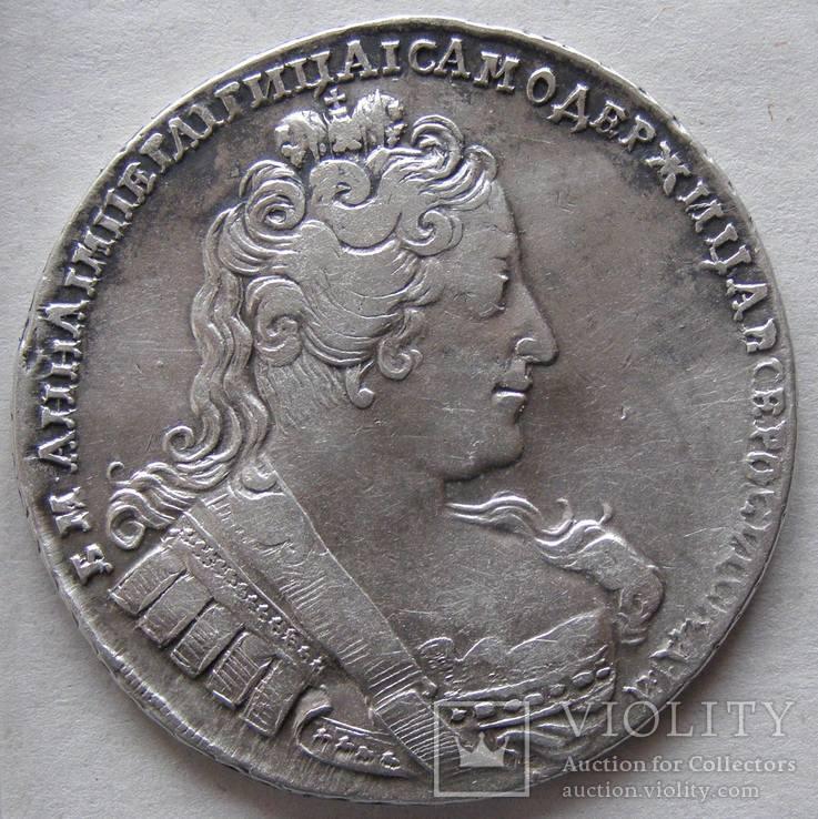 1 рубль 1733 р.