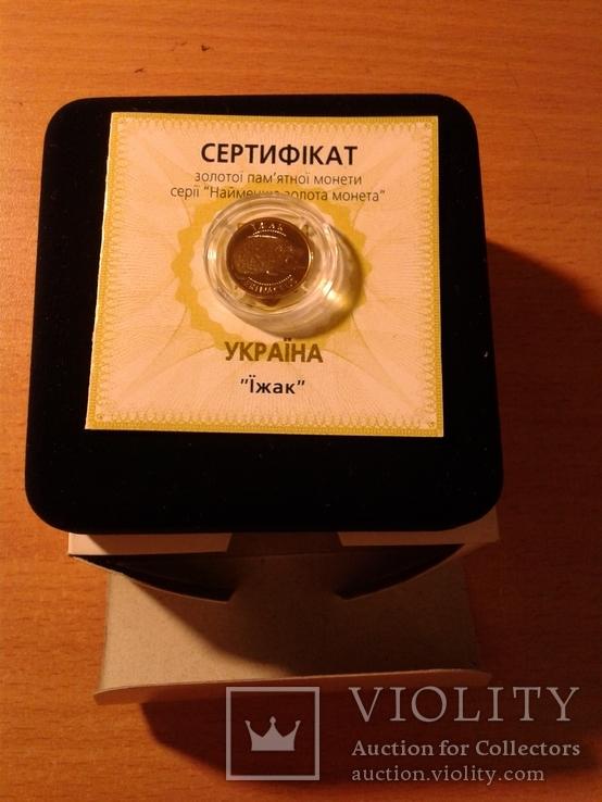 Еж 2 грн. 2006 г. Золото (Au 999,9) ( монета, капсула коробка для монеты , упаковка )