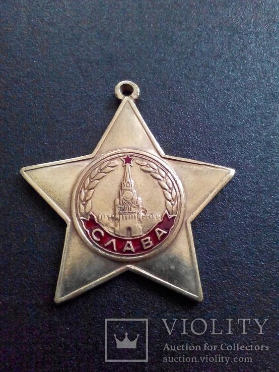 Слава всех степеней, фото №4