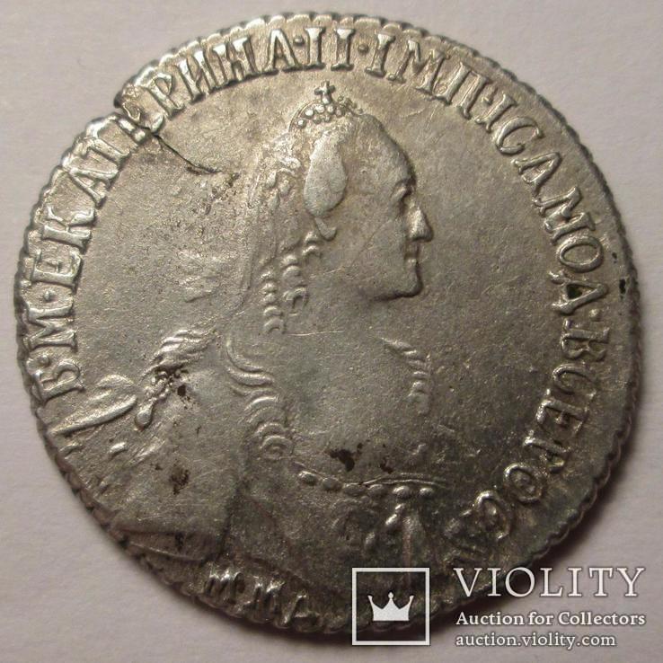 Полуполтинник 1767 ММД ЕІ