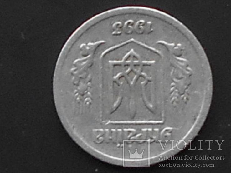 2 копейки 1993 года с разворотом герба на 180 градусов
