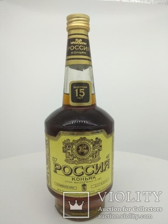 Коньяк Россия 15лет, фото №2