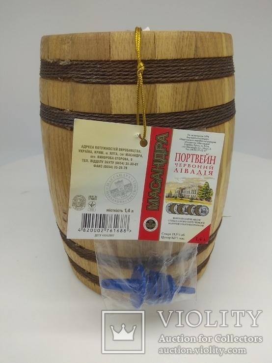 Вино Портвейн красный Ливадия 1,4л(бочонок)