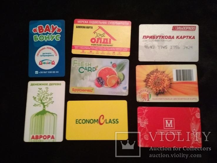 Банковские и накопительные пластиковые карты. Сим-карты., фото №5
