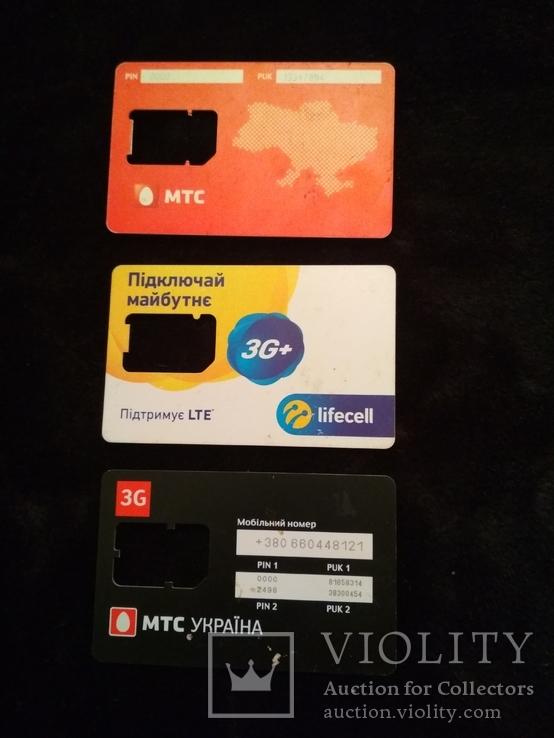 Банковские и накопительные пластиковые карты. Сим-карты., фото №9