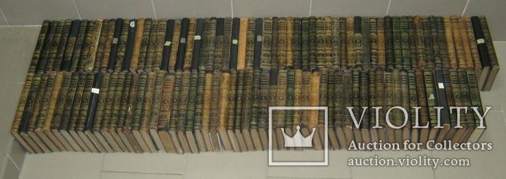 Энциклопедический словарь Брокгауз и Ефрон, 116 томов, фото №2