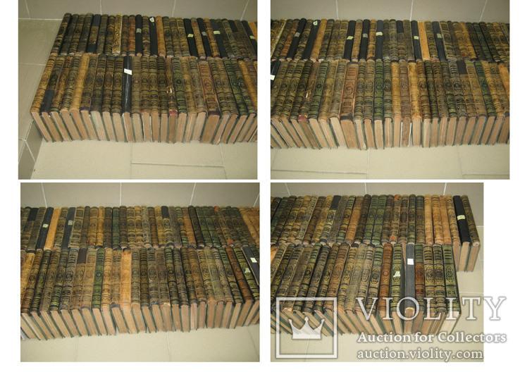 Энциклопедический словарь Брокгауз и Ефрон, 116 томов, фото №4