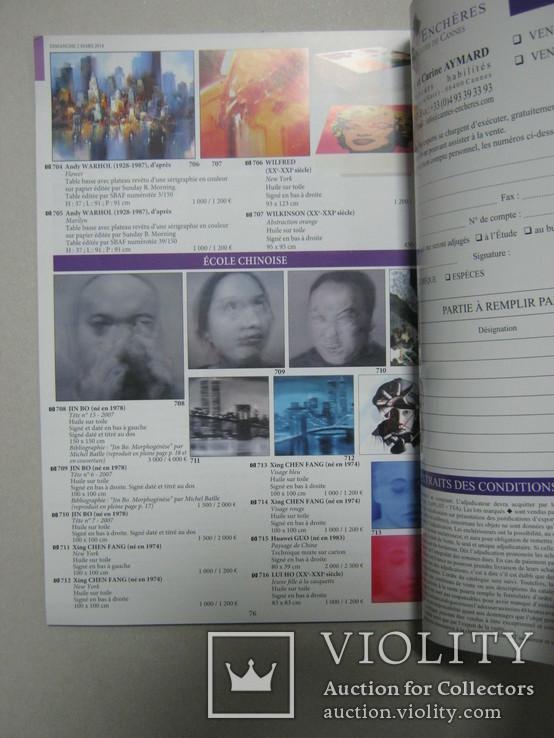 Аукционный каталог Cannes Encheres 02/03/2014, фото №4