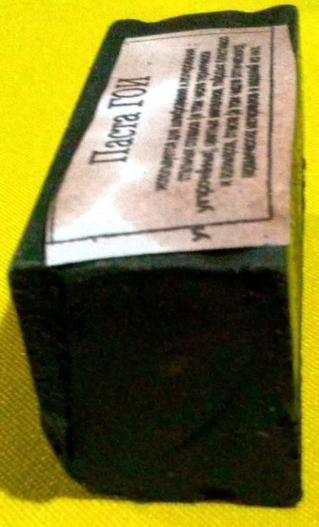 Гои №2.140 грамм. Полирует: Металл, стекло, пластик. ++, фото №6