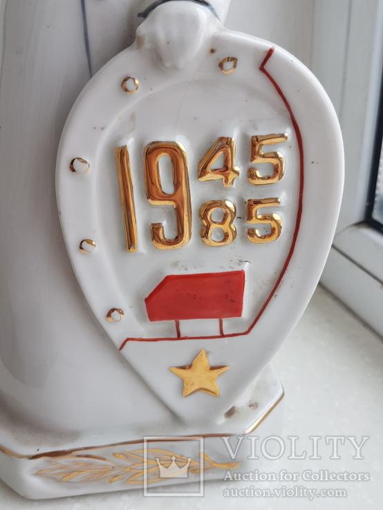 Солдат с автоматом и каске 1945-1985 В честь 40 годовщины ВОВ, фото №4