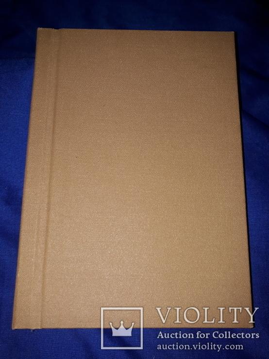1911 Жизнеописание Вольтера, фото №7
