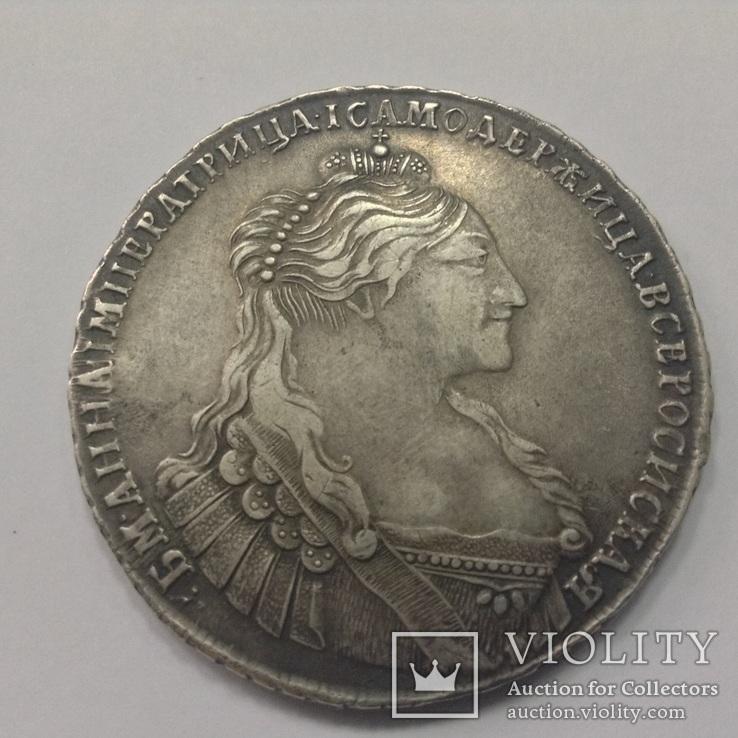 Рубль 1735г