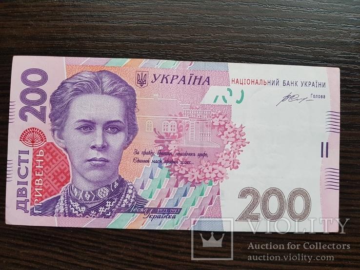 200 гривен интересный номер, 0000051. Лот N46, фото №3