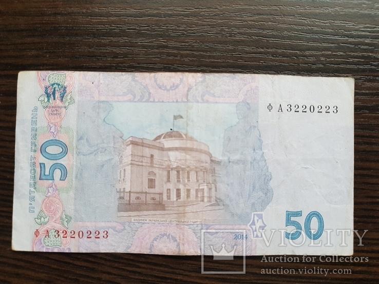 50 гривен интересный номер, 322 0 223, рада. Лот N35, фото №2