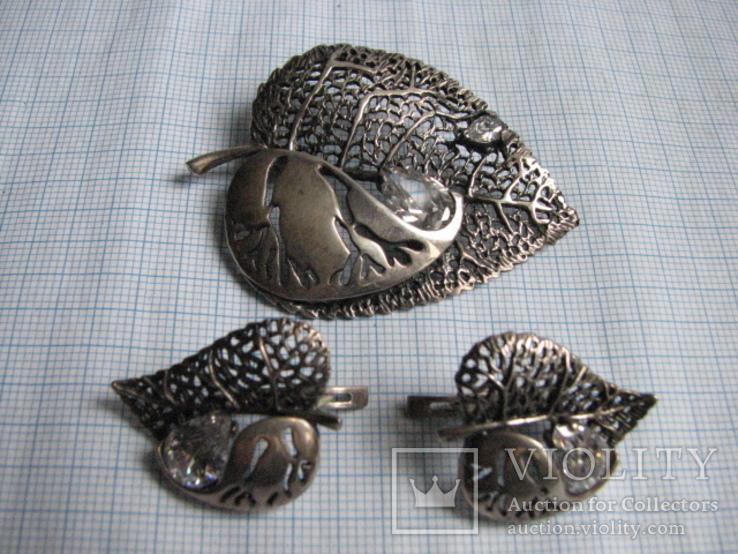 Комплект   серебро 925пр. фионит   вес - 18г