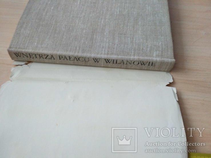 Палац в Вілянові (альбом) 1986р. (великий формат), фото №4