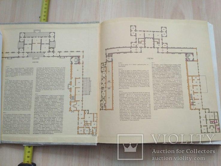Палац в Вілянові (альбом) 1986р. (великий формат), фото №5