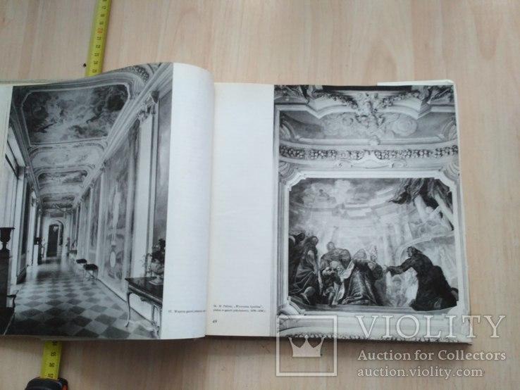 Палац в Вілянові (альбом) 1986р. (великий формат), фото №7