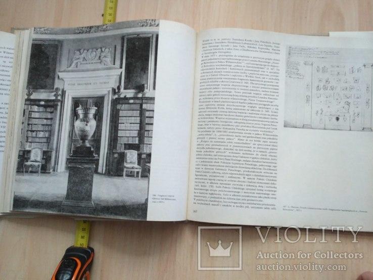 Палац в Вілянові (альбом) 1986р. (великий формат), фото №10