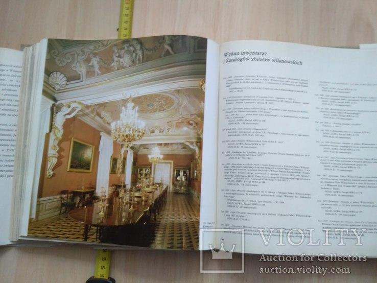 Палац в Вілянові (альбом) 1986р. (великий формат), фото №11