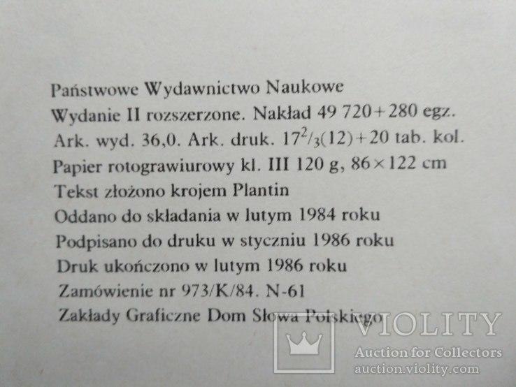 Палац в Вілянові (альбом) 1986р. (великий формат), фото №12