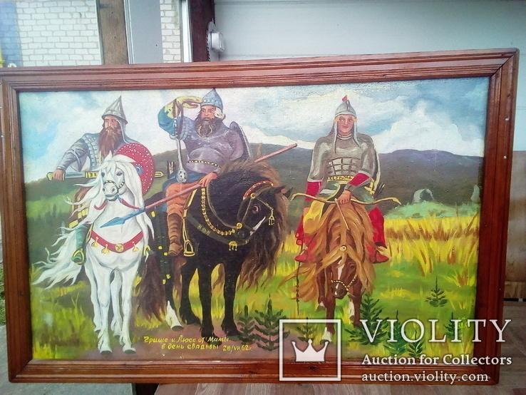 Картина Три богатыря . Маслом на холсте .. копия, фото №2