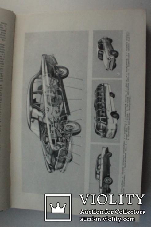 Українська Радянська Енциклопедія  1959року 16 томов, фото №7