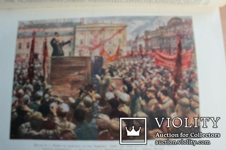 Українська Радянська Енциклопедія  1959року 16 томов, фото №8