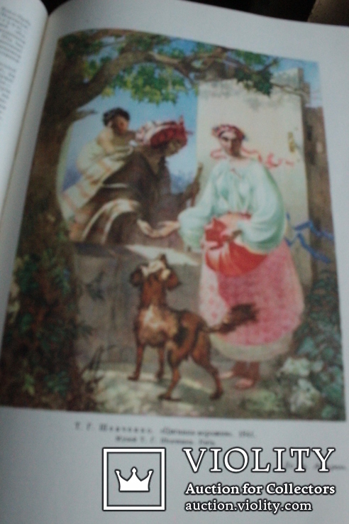 Українська Радянська Енциклопедія  1959року 16 томов, фото №9