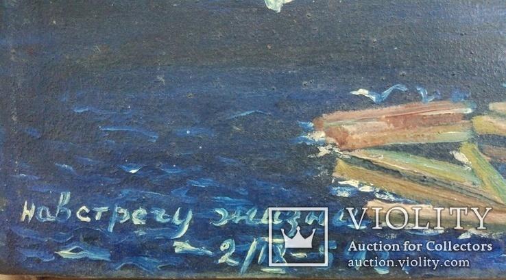 """Одесса,1954г, НХ """"Навстречу жизни"""", х.м.,50*80см, фото №4"""