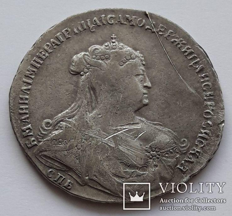 Полтина 1739 г.