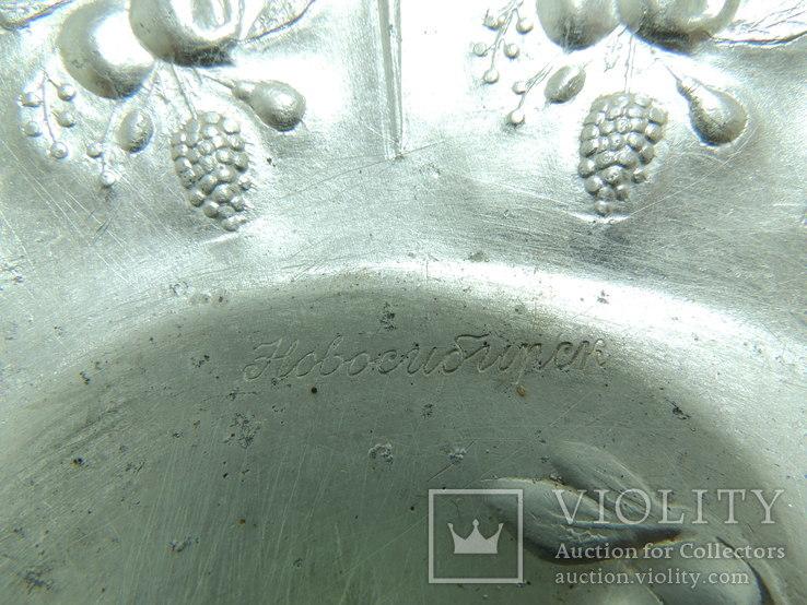 Тарелка блюдо фруктовница миниатюрная 18см металл Новосибирск, фото №4