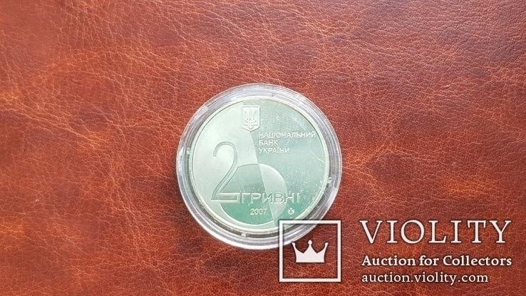 2 гривні 2007 р. Лесь Курбас., фото №3