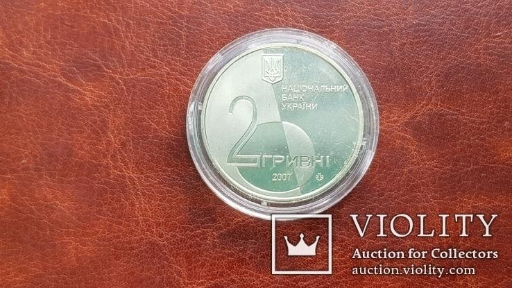 2 гривні 2007 р. Лесь Курбас., фото №5
