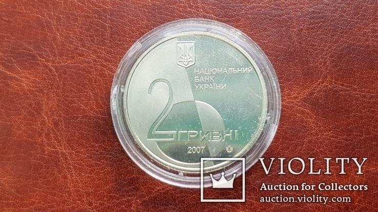 2 гривні 2007 р. Лесь Курбас., фото №6