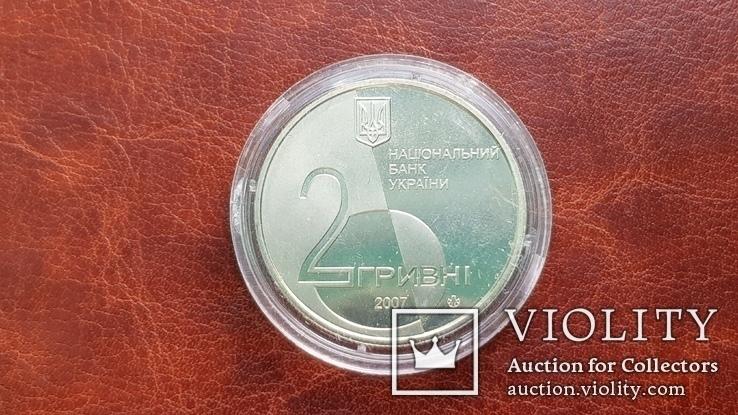 2 гривні 2007 р. Лесь Курбас., фото №7