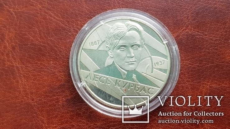 2 гривні 2007 р. Лесь Курбас., фото №9