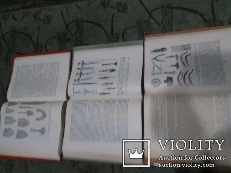 Архелогія Українскої РСР -все 3 тома, фото №4