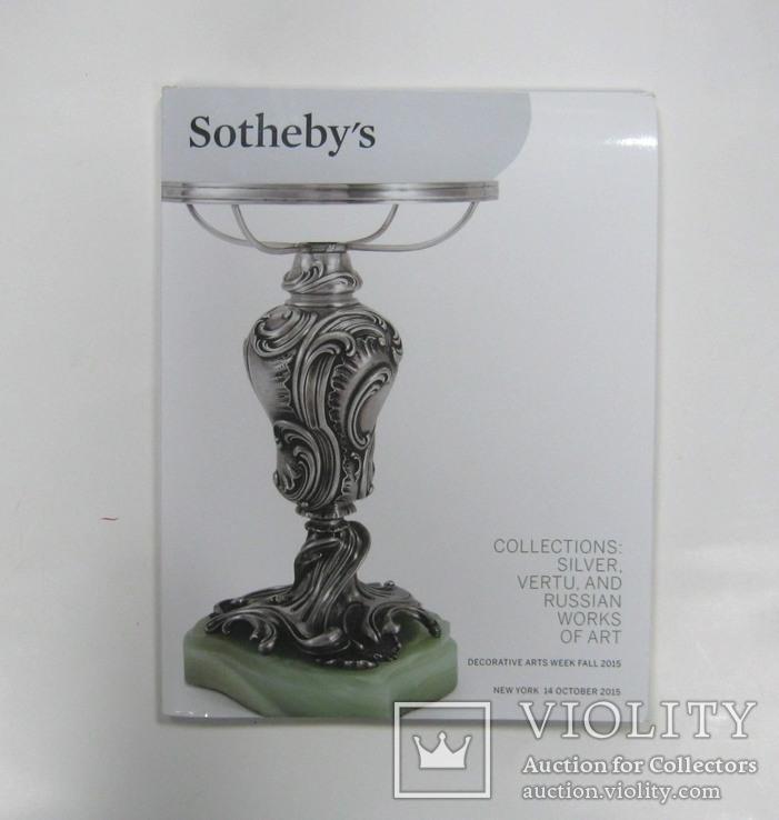 Ауцкионный каталог Sothebys 14/10/2015 New York, фото №3