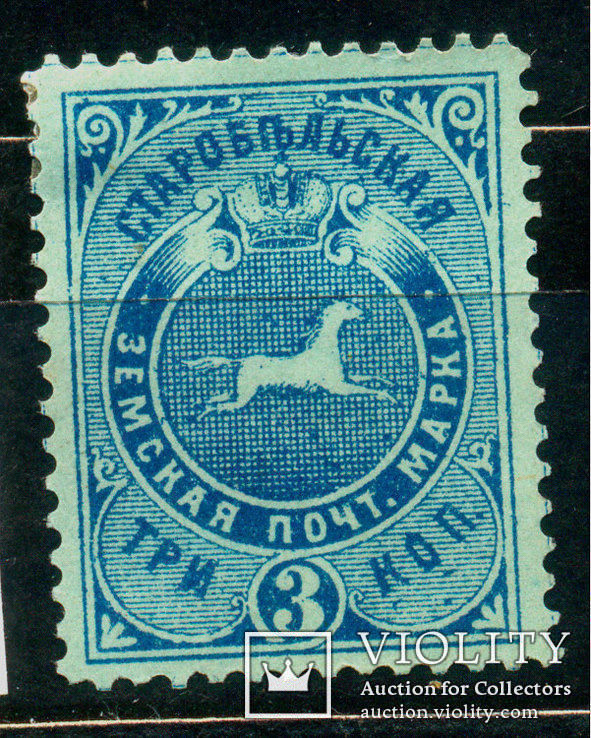 1893-95 Земство Старобельская Земская почта 3 коп., Лот 3050