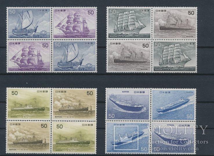 Япония 1976 корабли парусники сцепки MNH **