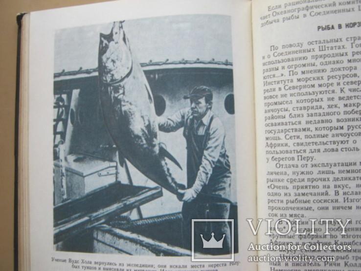 Уильям Кроми Обитатели бездны, фото №11