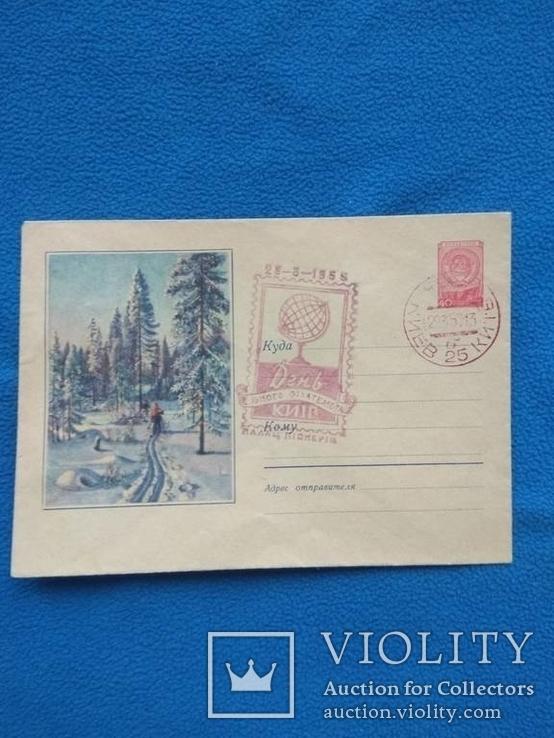 Киев. Почтовый конверт 1955 г., фото №3
