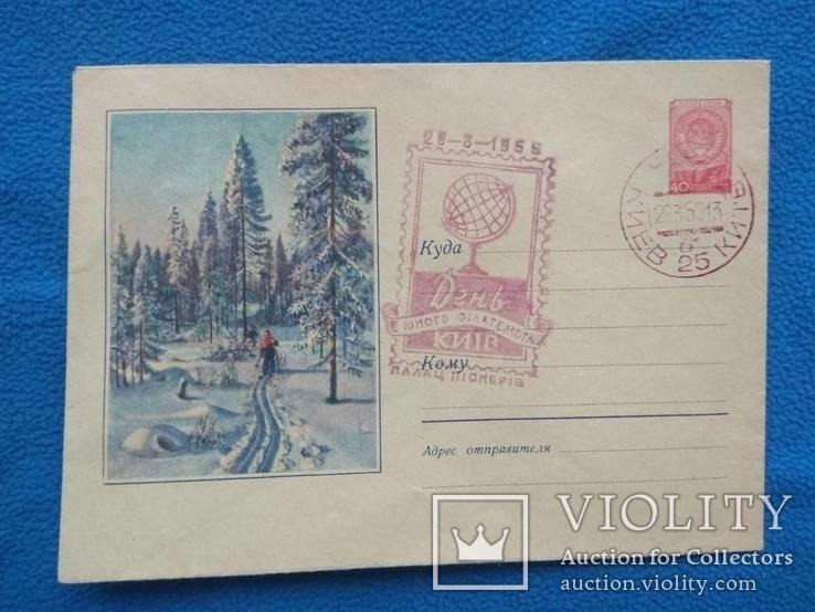 Киев. Почтовый конверт 1955 г., фото №4