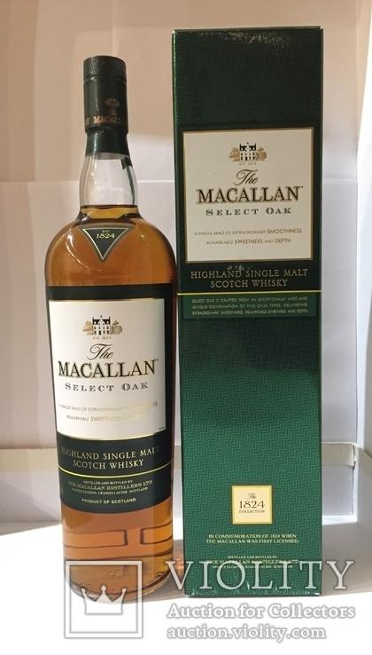 Macallan 1л.