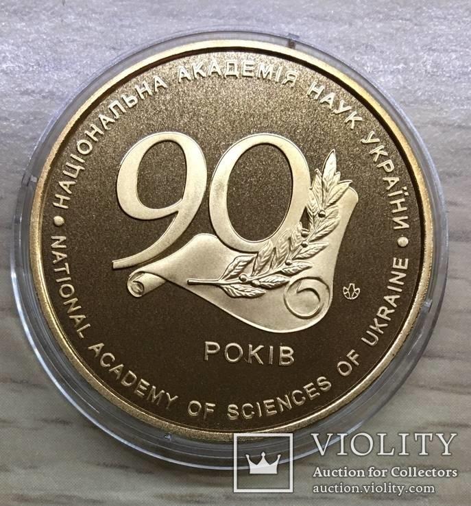 Медаль Монетного двора нбу 90 лет академии наук, фото №2