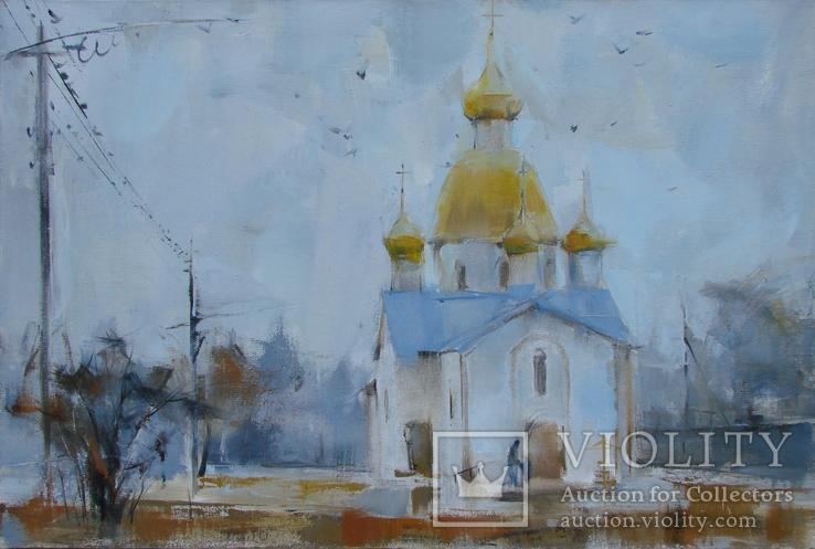 """Голубятникова Я.В. """"Церковь в с.Александровка. Туман"""" 60см х 40см"""