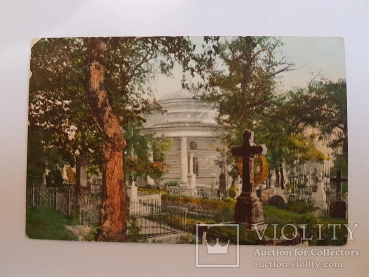 Киев, фото №2