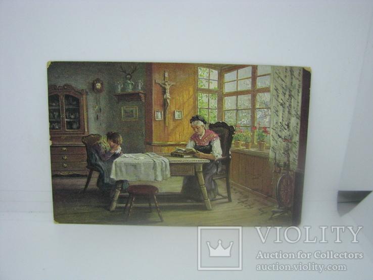 Открытка Женщина читает книгу, девушка плачет, фото №2
